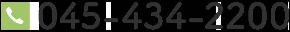 045-434-2200